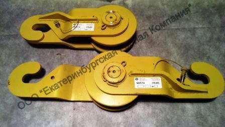 Блок скреперный подвесной БСП-12 (120)
