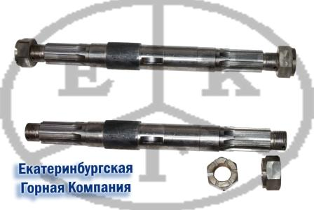 Вал колеи 600-750 ППН1С.05.00.014-1